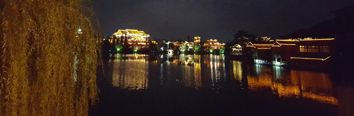 Zaozhuang, Čína