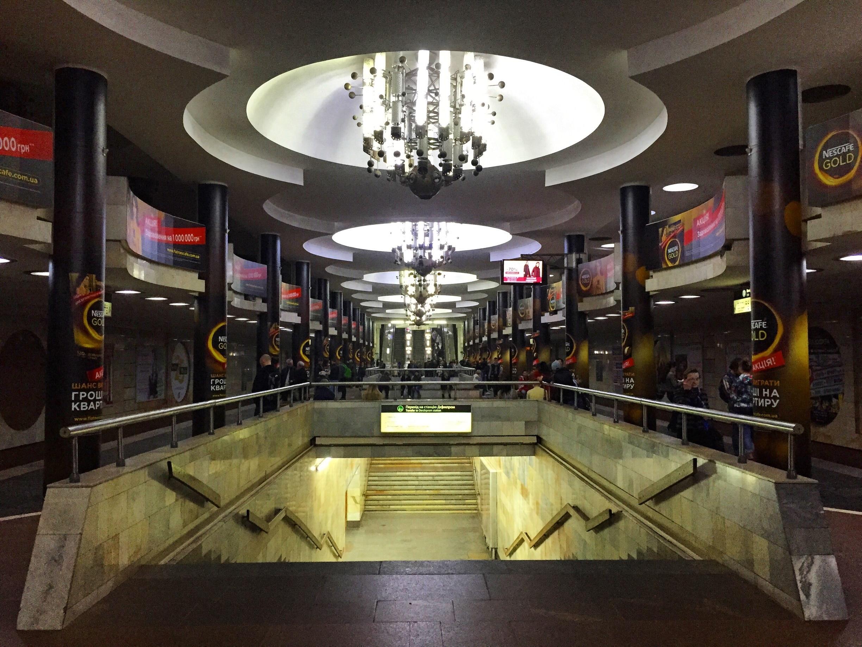 Óblast de Járkov, Ucrania