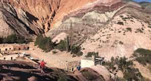 جبال ثيرّو ديه لوس سييتيه كولوريس