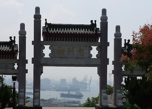 高雄, 台灣