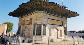 Sultan Ahmed III-springvandet
