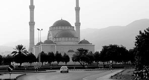 Al Khuwair