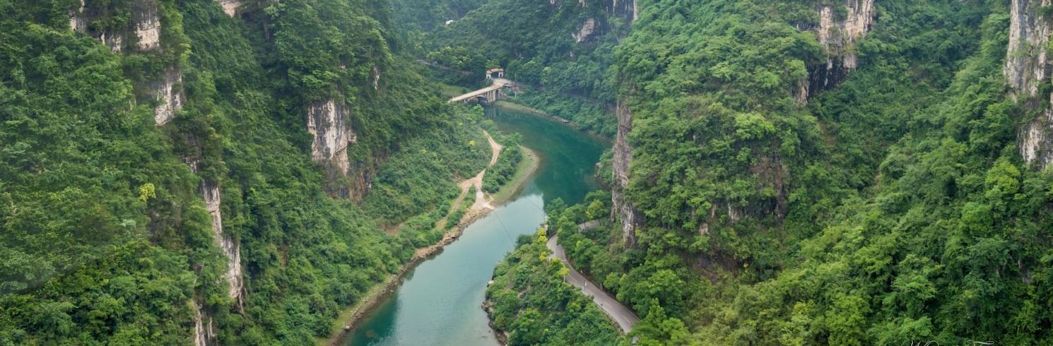 Wujiagang, Hiina