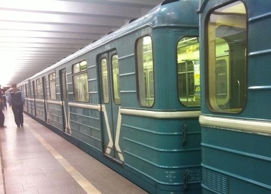 Maskava, Krievija