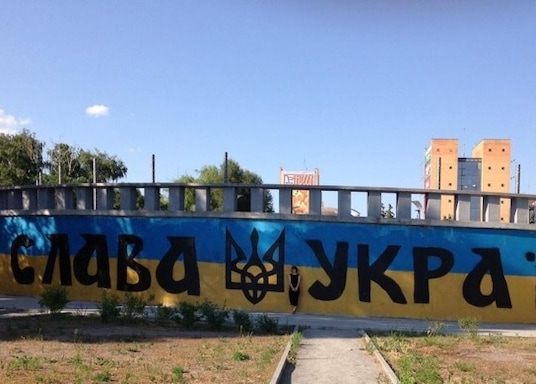 Shevchenkivskyi District, أوكرانيا