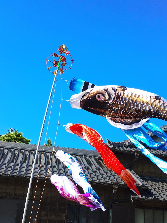 Hekinan, Präfektur Aichi, Japan