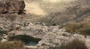 Sitting Bull Falls
