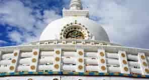 Shanti Stupa (minnisvarði)