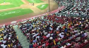 Campo de béisbol Gwangju-Kia Champion Field