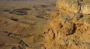 อุทยานแห่งชาติและเขตอนุรักษ์ธรรมชาติ HaMakhtesh HaGadol