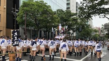 Susakimachi/