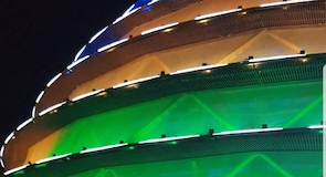 Kigali Kongre Merkezi