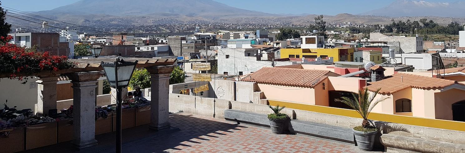 阿雷基帕, 秘魯