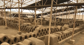 Chan Chan (αρχαιολογικός τόπος)