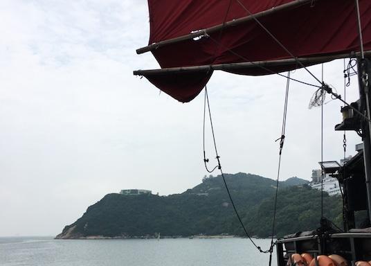 Hong Kong, Osobitná administratívna oblasť Hongkong