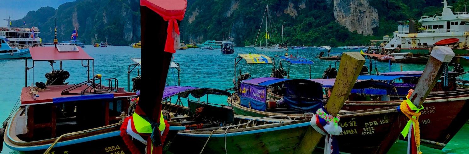 كو في في, تايلاند