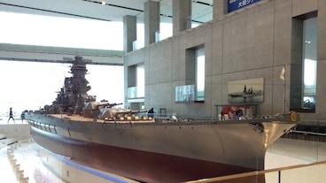 大和ミュージアム/