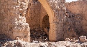 Zříceniny vesnice Tanuf