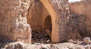 Ruševine Tanuf