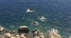 L-Aħrax
