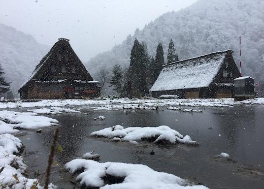 Gokayama, Japan