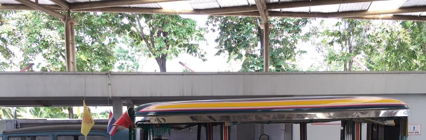 Nakhon Chai Si, Thailand