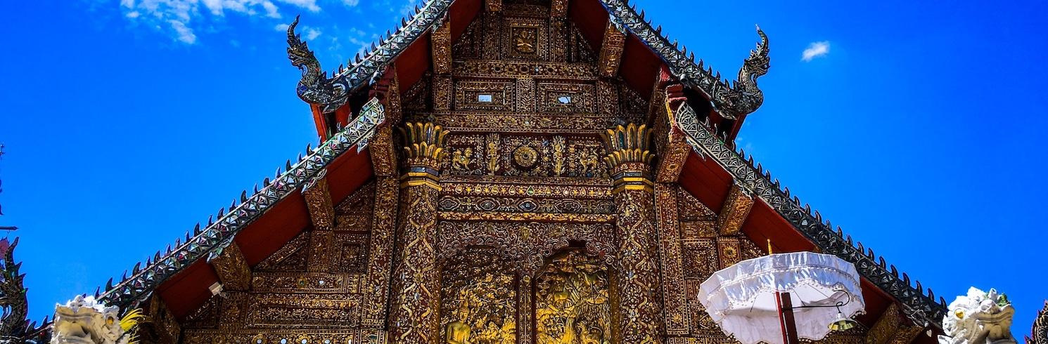 سري فوم, تايلاند
