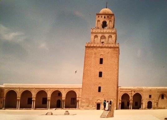 開羅安, 突尼西亞