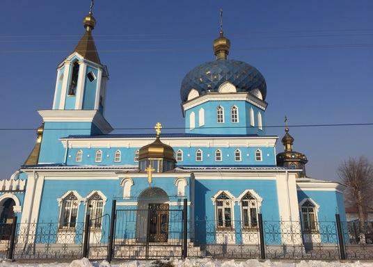 Magnitogorsk, Rusya