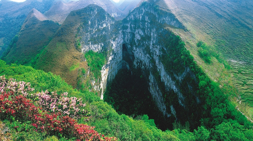 Foto von Beautiful Guangxi
