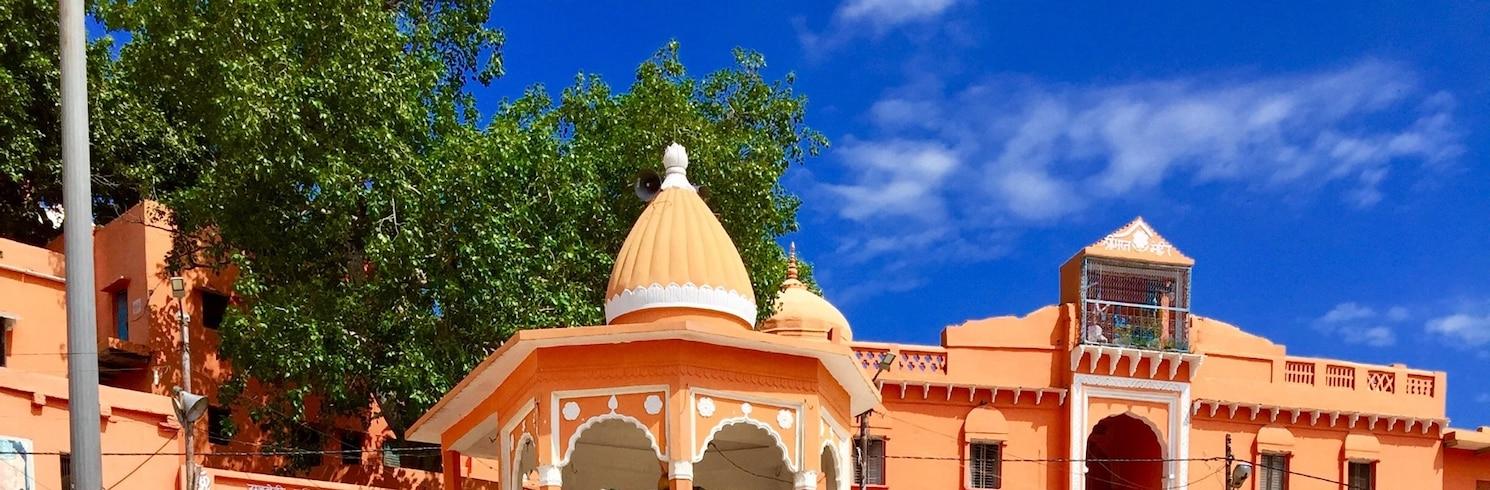 Chitrakoot, India