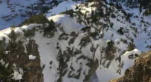 منتجع مالبون  للتزلج
