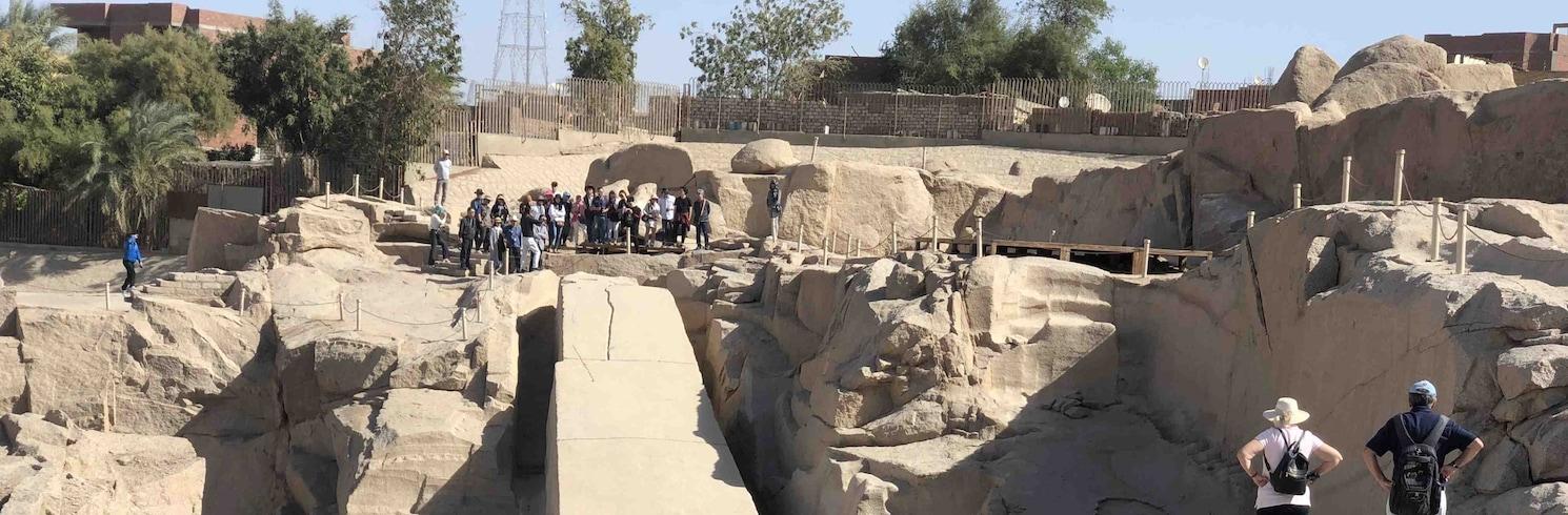 Asvanas, Egiptas