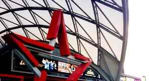 Centrum Rozrywki w Adelajdzie