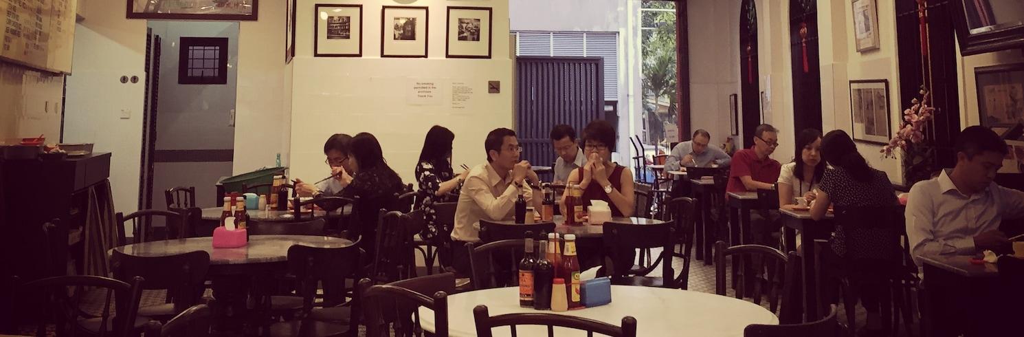 Jalan Dang Wangi, Malaysia