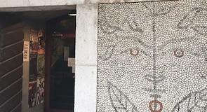متحف جان كوكتو