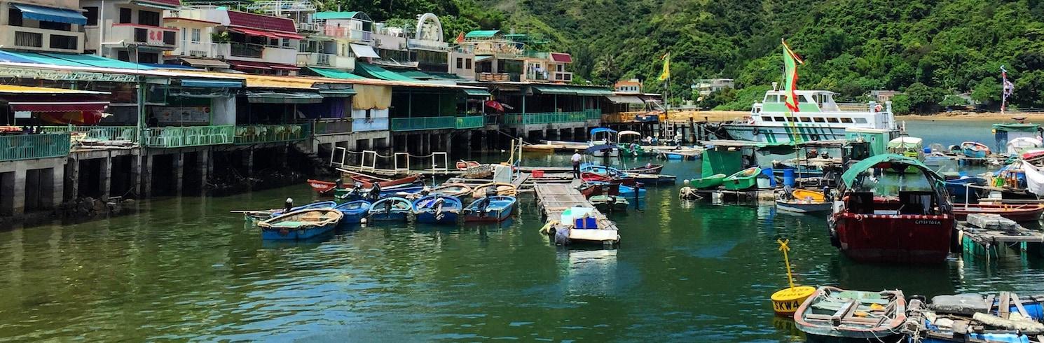 Острів Ламма, САР Гонконг