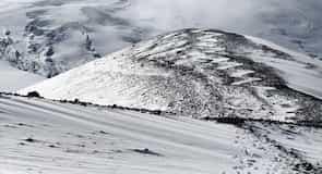 Skijaški i rekreativni centar Volcan Osorno