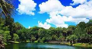 Gemini Springs Park