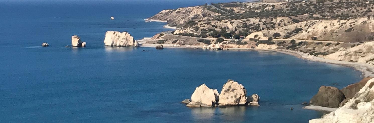 Kouklia, Kipra