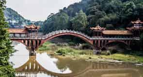 Shizhong District