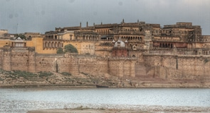 Ramnagar Fort (Forte)