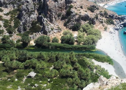 Agios Vasileios, Kreeka