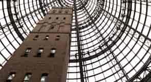 """""""Melbourne Central"""" (prekybos ir pramogų centras)"""