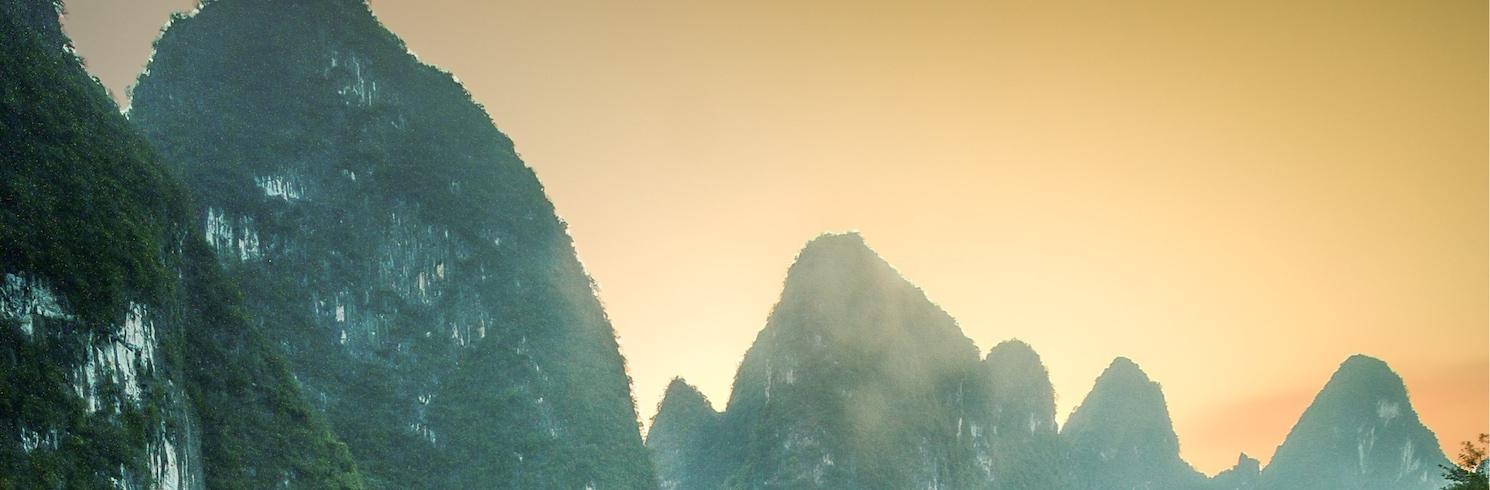 Xingping Antik Kenti, Çin