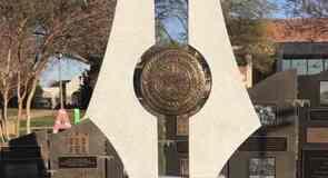 Университет Вирджиния Юнион