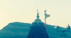 Đền Trimbakeshwar