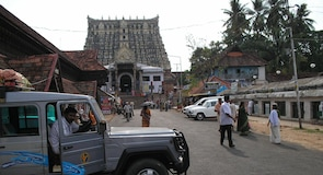Храм Shri Padmanabhaswamy Temple