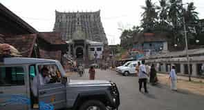 Templo de Shri Padmanabhaswamy
