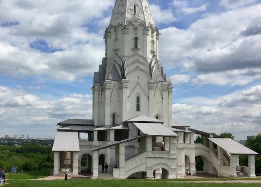 Nagatino, Rusko